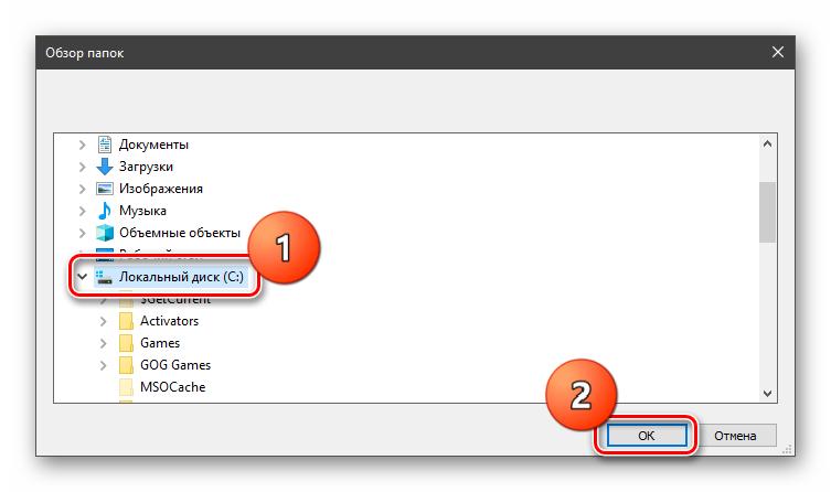 Vyibor-lokalnogo-diska-v-kachestve-oblasti-poiska-v-programme-Effective-File-Search.png