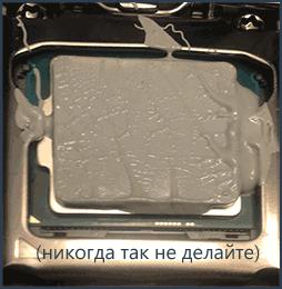 cpu-thermal-interface.png