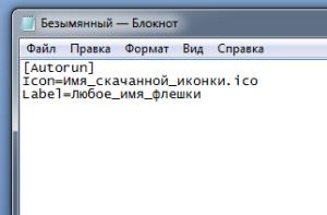 Screenshot_71-300x197.png