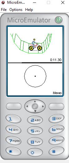 Microemulator.png