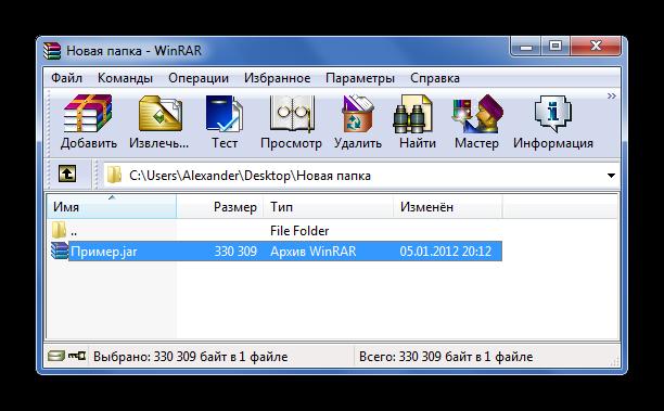 JAR-v-obozrevatele-WinRAR.png