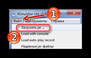 Zagruzka-JAR-v-KEmulator.png