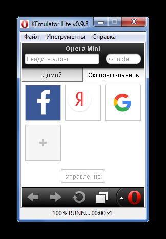 Rabota-JAR-v-KEmulator.png