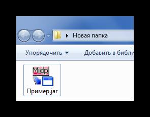 Fayl-assotsiirovannyiy-s-MidpX.png