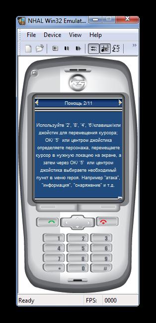 Rabota-JAR-v-MidpX.png