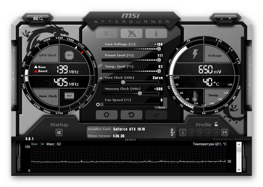 razgon-videokarty-nvidia-s-pomoshhyu-programmy-msi-afterburner-.png