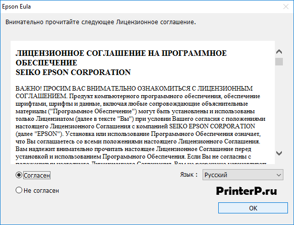 Epson-L110-3.png