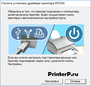 Epson-L110-6.png
