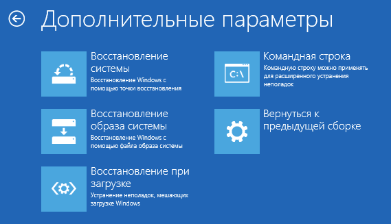 recovery-options-windows-10-re.png