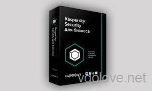 Kaspersky-Endpoint-Security-свежие-ключи-300x180.jpg