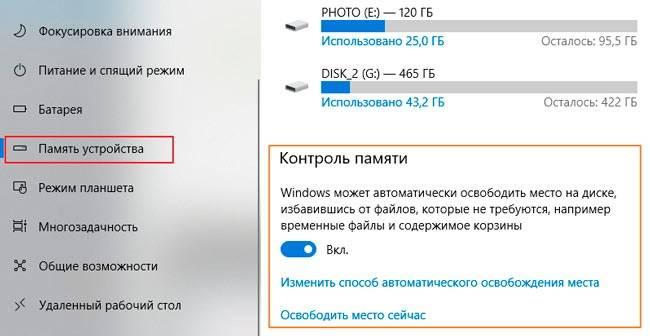 1-clean-disc-c.jpg