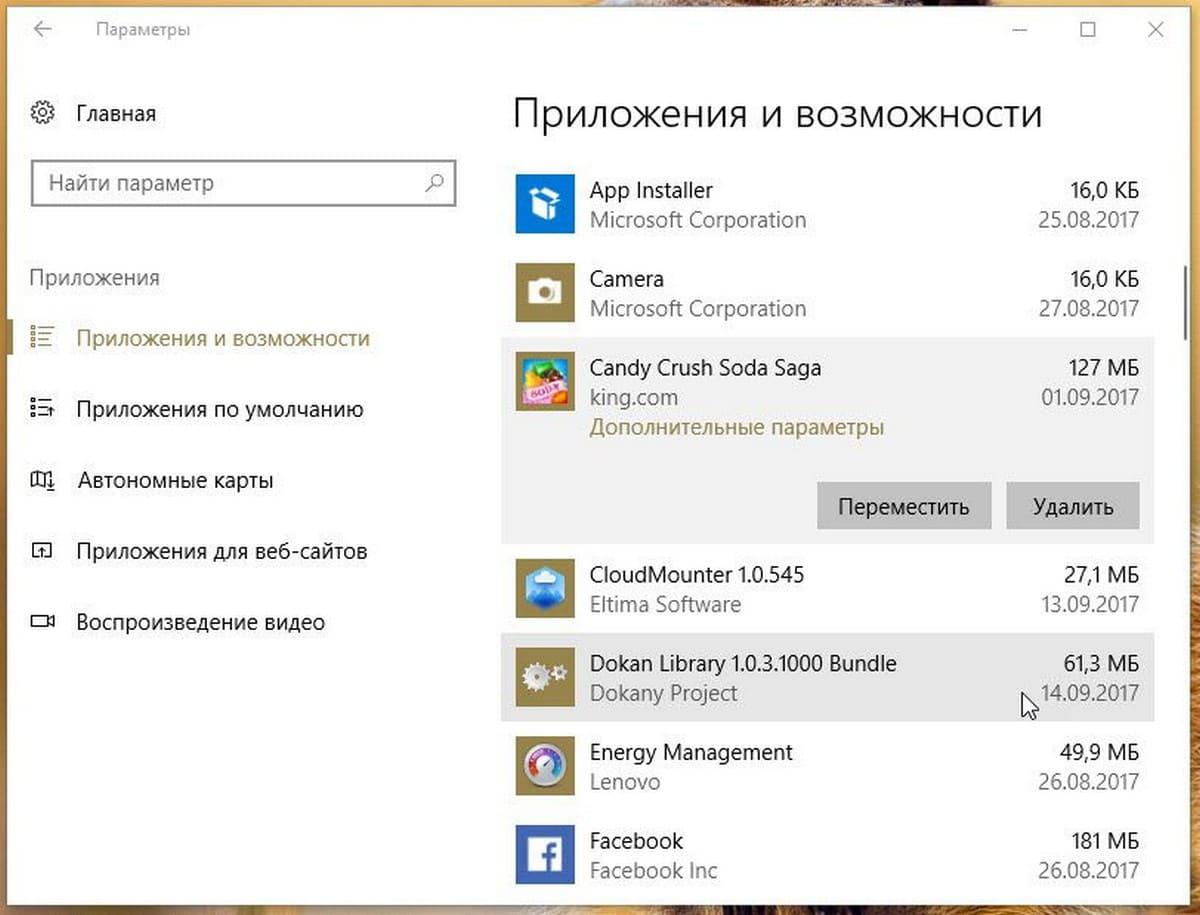Uninstall-apps.jpg