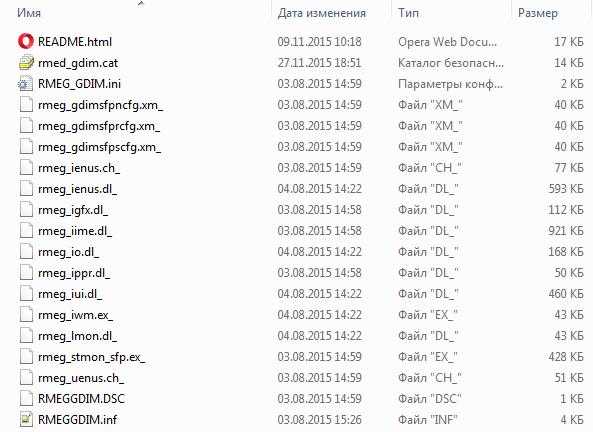 Ricoh_Aficio_SP_100_files.png