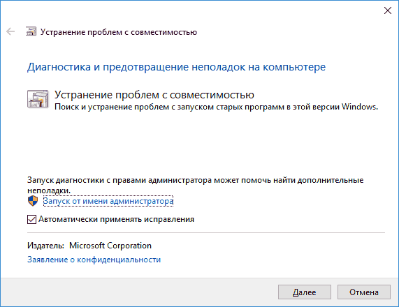 start-windows-10-compatibility-troubleshooter.png