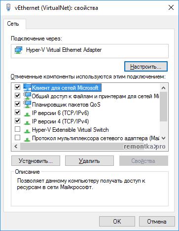 network-protocols-windows-10.png