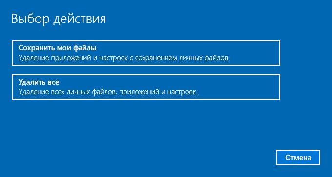 Opredelyaemsya-s-vyborom-dejstviya.png