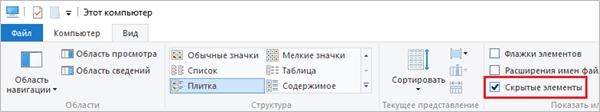 windows_spotlight_4.png