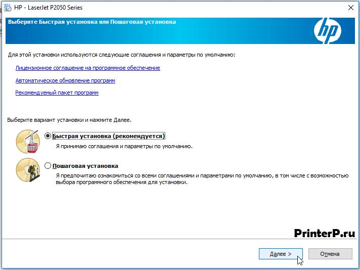 HP-LaserJet-P2055-1.png