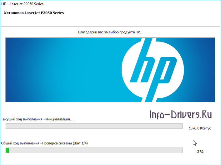 HP-LaserJet-P2055dn-2.png