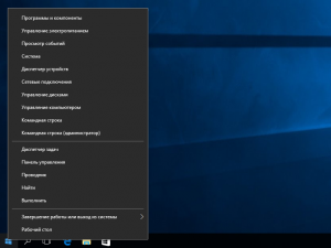 windows-10-user-folder-rename-1-300x225.png