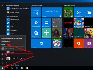 windows-10-user-folder-rename-3-300x227.png