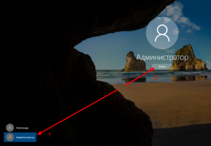 windows-10-user-folder-rename-4-300x208.png