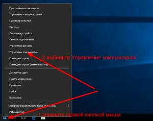 windows-10-user-folder-rename-5-300x237.png