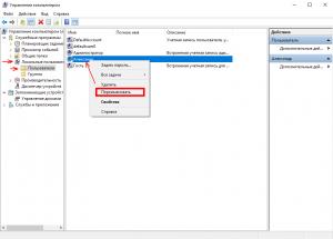 windows-10-user-folder-rename-6-300x215.png
