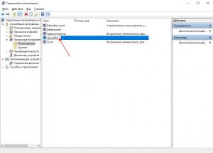 windows-10-user-folder-rename-7-300x215.png