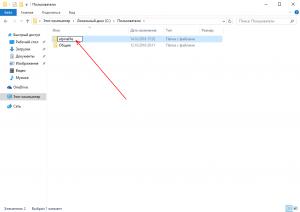 windows-10-user-folder-rename-9-300x212.png