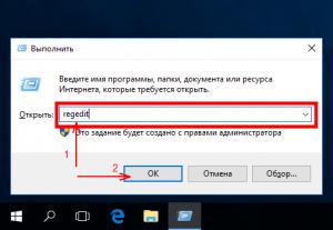 windows-10-user-folder-rename-10-300x207.png