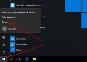 windows-10-user-folder-rename-13-300x215.png