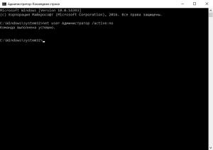 windows-10-user-folder-rename-15-300x211.png