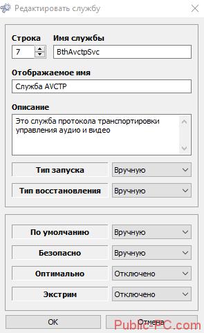 Screenshot_7-10.png