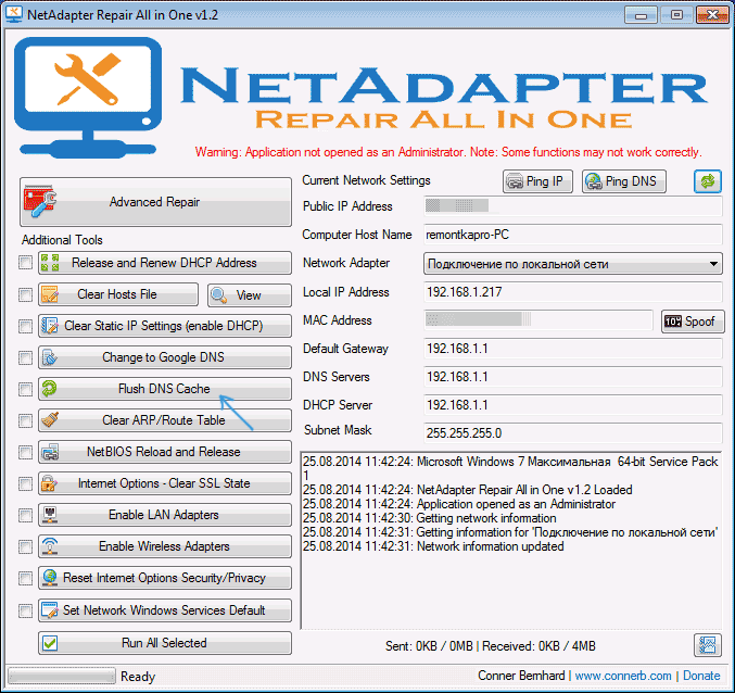 net-adapter-repair-aio-flush-dns.png