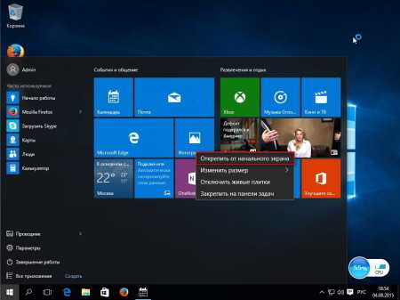 kak_v_windows_10_ubrat_plitki_s_rabochego_stola_2.jpg