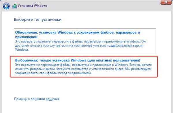 Vy-biraem-tip-ustanovki-Vy-borochnaya--e1520023972513.jpg