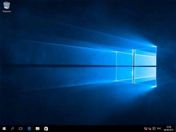 Posle-ustanovki-otkry-vaetsya-rabochij-stol-Windows-10-e1520025650342.jpg