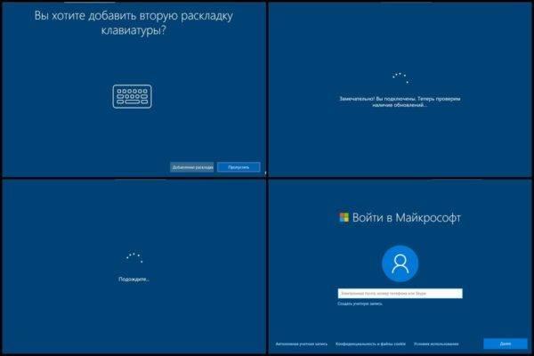 Vy-biraem-parametry-dlya-svoej-sistemy-pri-podklyuchenii-k-Internetu-Windows-10-dolzhna-zaregistrirovat-sya-avtomaticheski-e1520025376435.jpg
