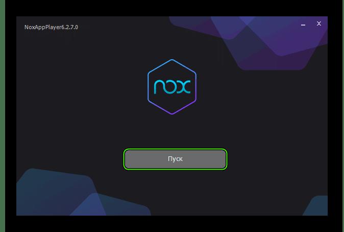Pusk-Nox-App-Player.png