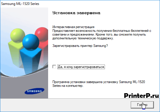 Samsung-ML-1520P-4.png