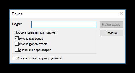 Poisk-v-Redaktore-reestra-1.png