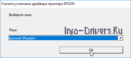Epson-L132-2.png