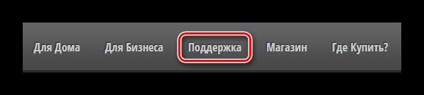 Mestoraspolozhenie-knopki-podderzhka-panasonic-kx-mb2020.png