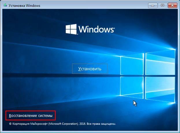 ispravljaem-oshibku-0xc0000e9-pri-zagruzke-windows-7-10-image7.jpg