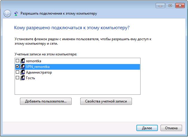 create-vpn-user-account.png
