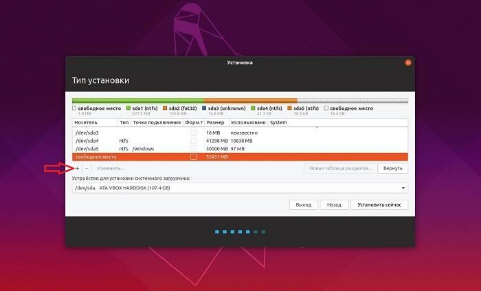 Install_Ubuntu_next_to_Windows_10_10.jpg