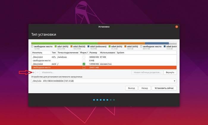 Install_Ubuntu_next_to_Windows_10_12.jpg