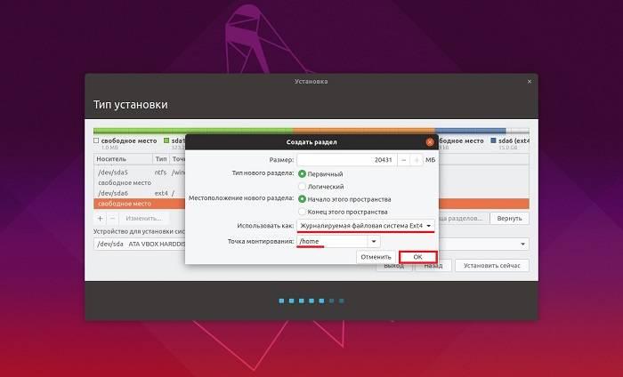 Install_Ubuntu_next_to_Windows_10_13.jpg
