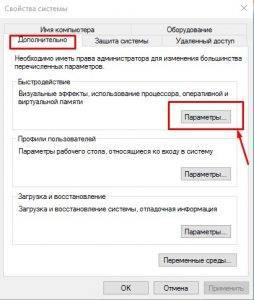 fail-podka4ki2-254x300.jpg